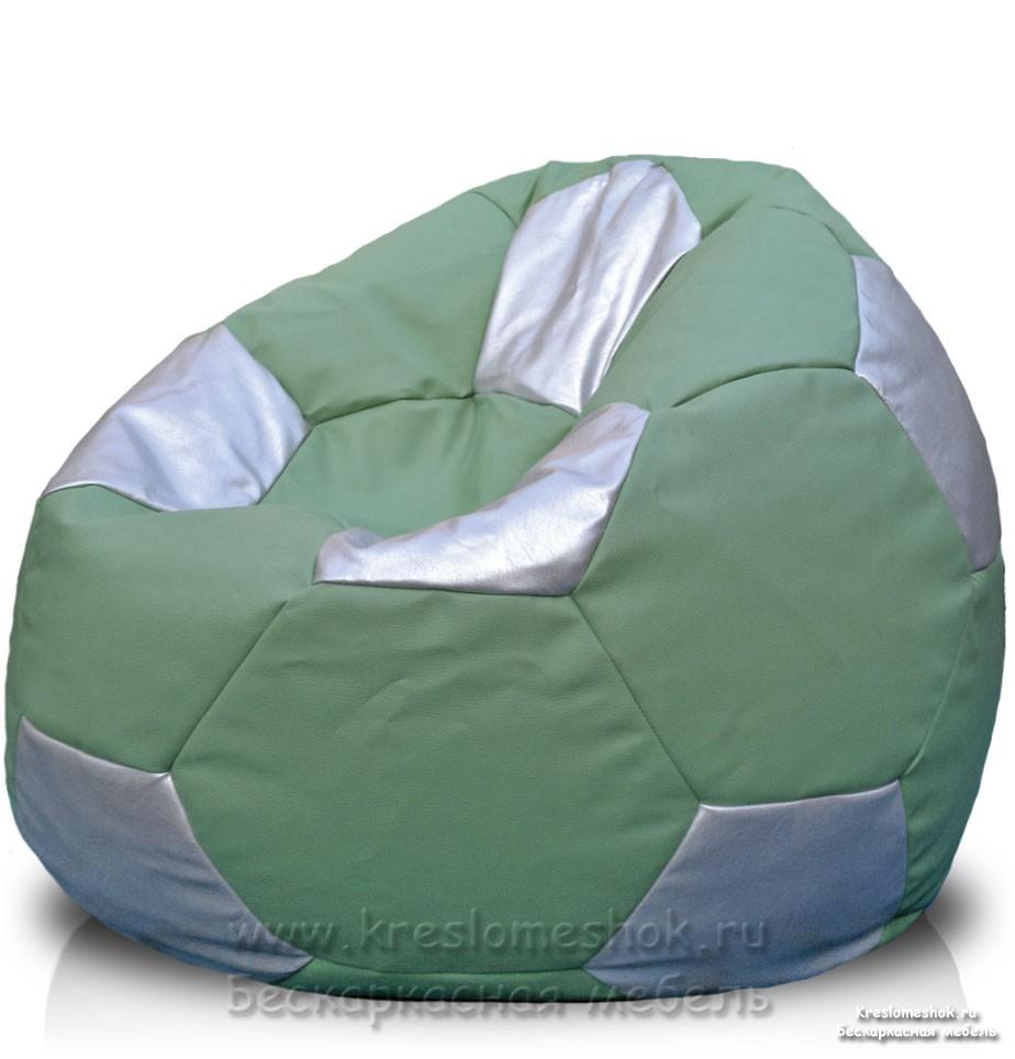 Кресло мешок мяч футбольный 51