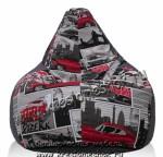 Удобный кресло мешок