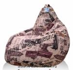 кресло мешок для отдыха