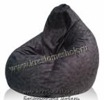 Кресло мешок из мебельной ткани