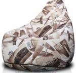 Кресло-мешок Канвас тревел коричневый