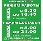 г.Ростов-на-Дону ул.Лелюшенко 1Б, т.к.Геркулес, магазин №22