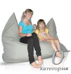 Кресло-мешок БигМат из Нейлона Таслан