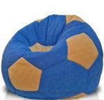 Кресло-мешок Мяч из велюра Астра
