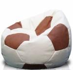 Кресло-мешок мяч из замши