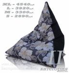 Мешок-Кресло Пирамида