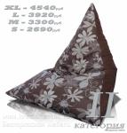 Пирамида - Кресло из микровильвета